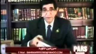 ایستاده جماع نکنید - Bahram Moshiri