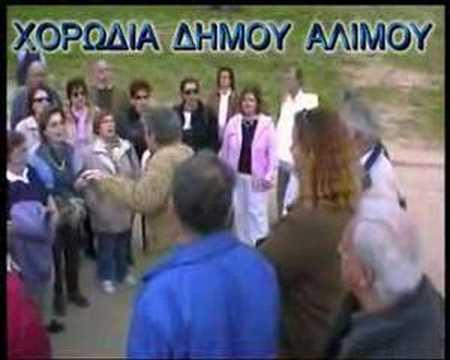 Xorwdia Alimou Olympiakos Ymnos video