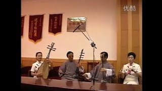 Yangzhou qingqu 扬州清曲 narrative singing from Yangzhou, Jiangsu, China