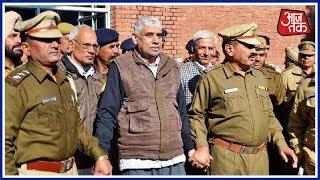 संत रामपाल केस में फैसला आज, हिसार जेल में सुनवाई, जज पहुंचे   AajTak Live Updates