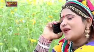 Rani Rangili Hit Song 2016 | Choro I Love You Bole | Rani Cassettes | Rajasthani Superhits