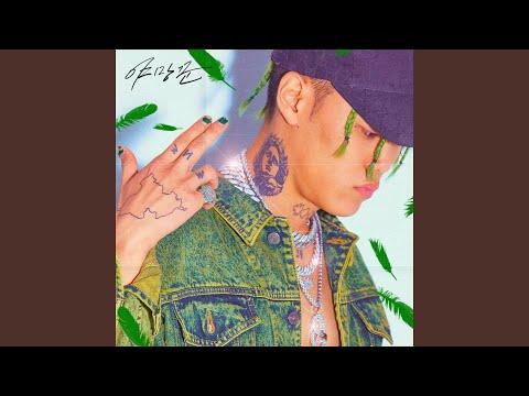 야망꾼 YAMANGKKUN Freestyle (Feat. 수퍼비 SUPERBEE, DJ Wegun)