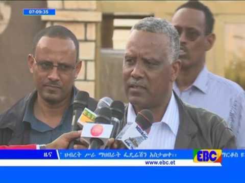 Latest Ethiopian News - EBC TV April 30, 2017
