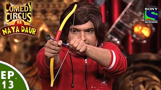 Comedy Circus Ka Naya Daur - Ep 13 - Kapil Sharma-Shweta Tiwari and More Comedians - Sports Special