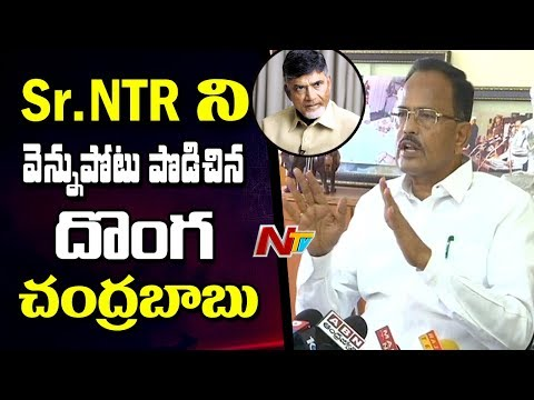 Motkupalli Narasimhulu Sensational Comments On AP CM Chandrababu Naidu | NTV