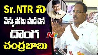 Motkupalli Narasimhulu Sensational Comments On AP CM Chandrababu Naidu   NTV