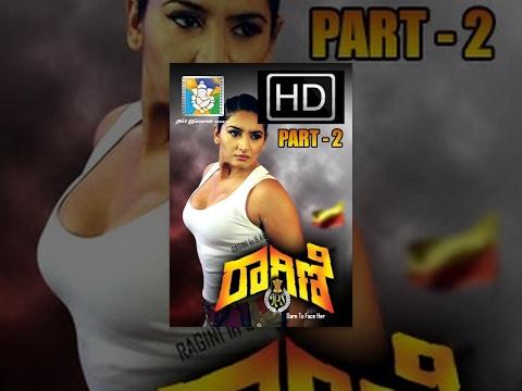 Ragini Ips Kannada Movie Part 02 video