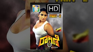 Ragini IPS - RaginI IPS Kannada Movie Part 02