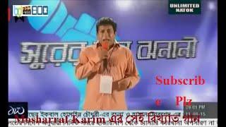 Download Mosharraf Karim এর সেই বিখ্যাত গান//হাসতে হাসতে মরে গেলে দায়ী আপনি///BANGLA Super Funny Video 3Gp Mp4