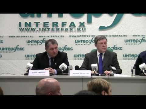 Пресс-конференция Г. Явлинского. Ответы на вопросы