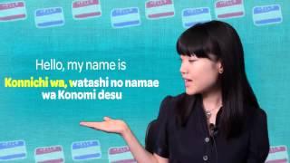 Học tiếng nhật cùng cô giáo Konomi bài 01 - Giới thiệu bản thân