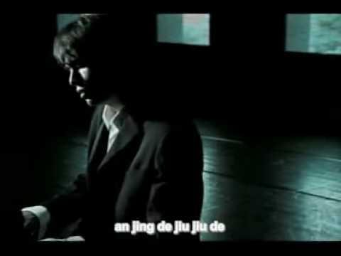 Jay Chou - An Jing