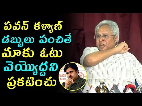 Undavalli Arun Kumar Comments On Pawan Kalyan | Janasena Party | AP Politics | Top Telugu Media
