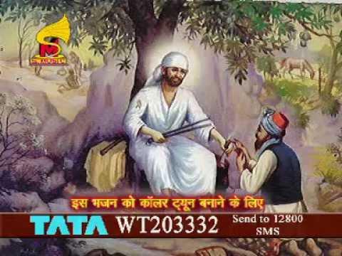 suna hai shirdi ki dharti pe  fakir  aaya haisai bhajansaxenabandhusaibhajanssai...