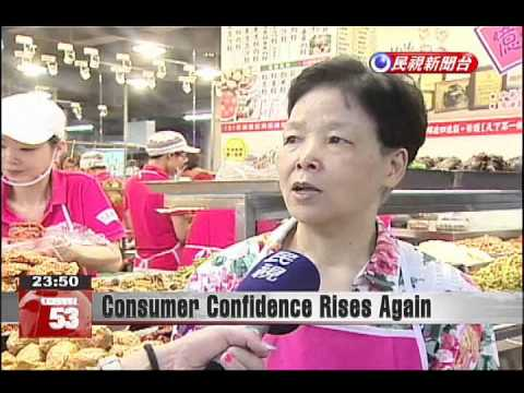 Taiwan's consumer confidence index reaches another record high