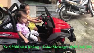 Xe ô tô điện trẻ em 4 động cơ S2588 - Tải trọng 80kg- Dáng địa hình siêu khủng