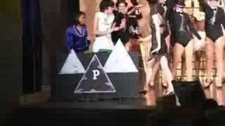 Watch Joseph Potiphar video