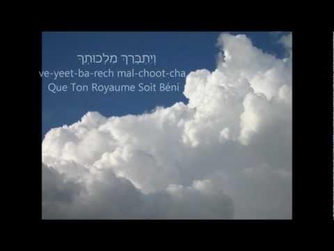 Prière à YHWH (L