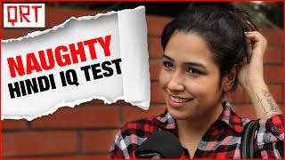 FUNNY and NAUGHTY Hindi IQ Test | Hilarious Comedy Video | Quick Reaction Team