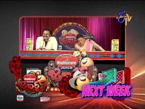 Jabardasth - జబర్దస్త్ – Next Week (30th October 2014)