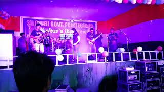 SGP FRESHER'S PARTY.... SUPERHIT ENGLISH SONGS