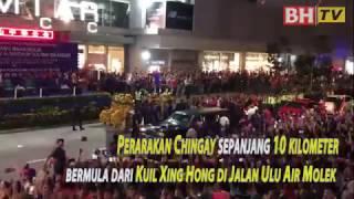 Sultan Johor, TMJ hadir Festival Chingay