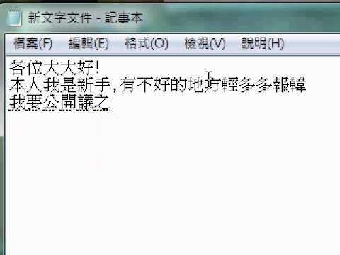 cs帳密大公開 Music Videos