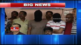 Drugs Racket Busted By Task Force Police in Hyderabad | HMTV