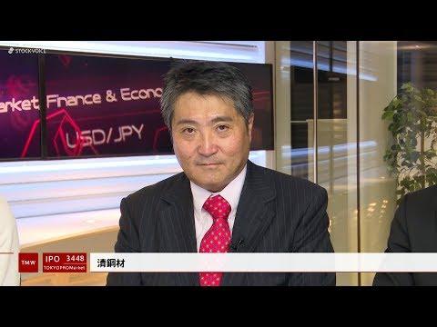 清鋼材[3448]TOKYO PRO Market IPO