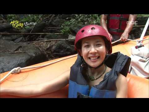 Travel the world - Jo Yeo-jeong, Indonesia(1) #02, Bali Marine Sports Heaven, 조여정, 인도네