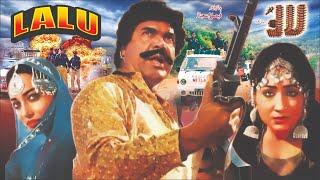 Download LALU (1989) - SULTAN RAHI, KAVEETA, CHAKORI & RANGEELA - OFFICIAL PAKISTANI MOVIE 3Gp Mp4