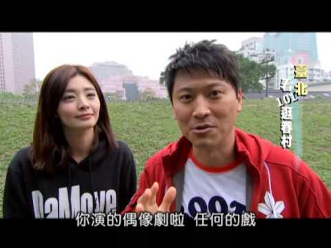 全家出走中-20130526 2/5 臺北/夢幻仙境地熱谷