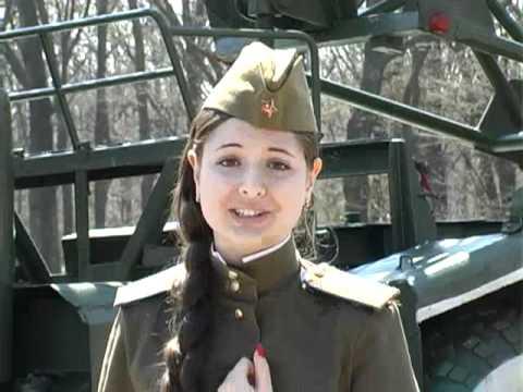 Военные, армейские песни - Катюша