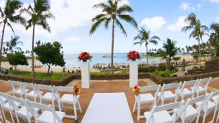 Ama ama patio wedding