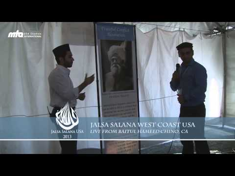 Interview with Sufyan Farooqi (In Charge Exhibition) - Jalsa Salana USA West Coast 2013