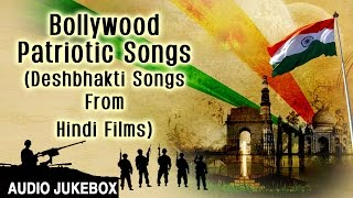 REPUBLIC DAY SPECIAL..BOLLYWOOD PATRIOTIC SONGS, Deshbhakti Songs from Hindi Films I Audio Juke box