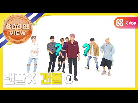 (Weekly Idol EP.270) GOT7's Random play dance FULLver.