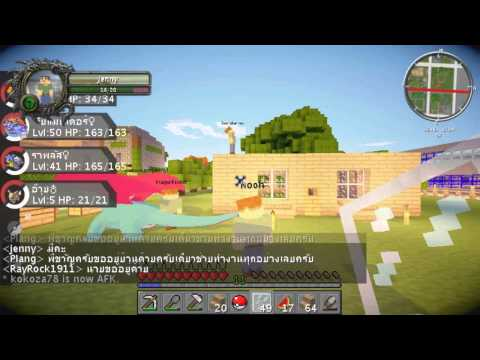 สร้างบ้านในเซิฟMinecraft 1.7.10 โปเกม่อน pixelmon world.com