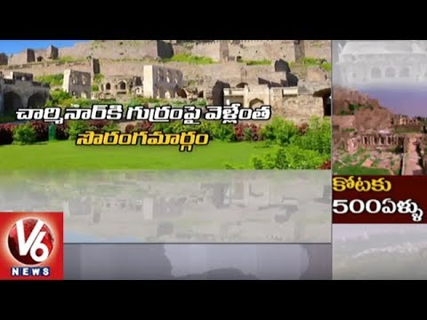Special Story On Hyderabad's Historical Land Mark Golkonda Fort | V6 News