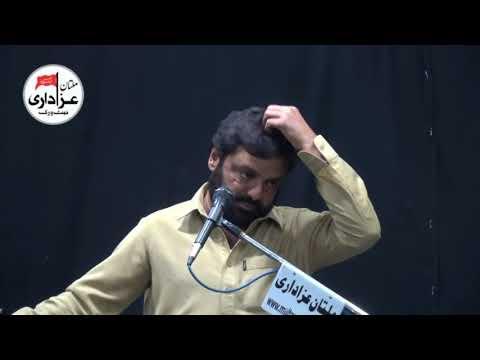 Zakir Syed Najam Ul Hassan Notak | Majlis e Aza 23 Feb 2018 | Imam Bargah Momin SHah Multan