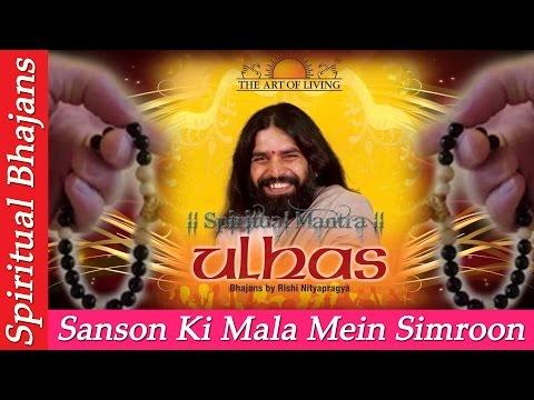 Saanson Ki Mala Mein - Ulhas Original Rishi Nitya Pragya Bhajans Satsang Rishiji Art Of Living video