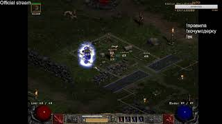 Стрим Diablo II тренировка за волшебницу перед Battle.net катками