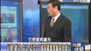【關鍵時刻2200】從無到稱霸全世界 中國複製太平洋鐵路秘辛20121205