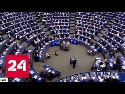 Германии не нравятся претензии Франции на лидерство в Европе - Россия 24