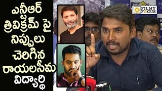Seema Krishna Fires on Trivikram and NTR about Defaming Rayalaseema in Aravinda Sametha Movie