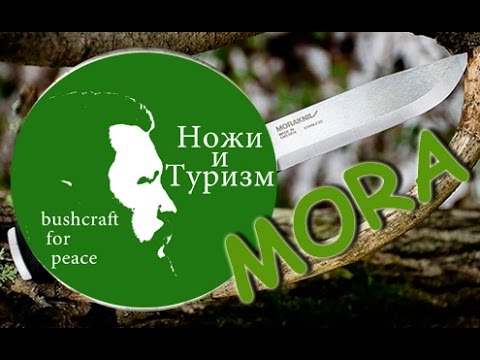 Morakniv выпустили новый нож! Фултанг для бушкрафта Garberg