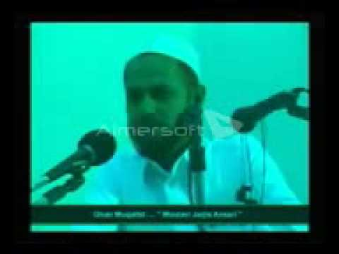 Maulana Jarjis Ki Allah Ki Shan Me Gustakhi Gaus Paak Ka Jhootha Waqya video