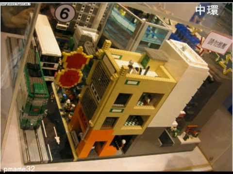 樂高積木 香港 旅遊 景點 Lego Hong Kong Building and Tourism