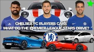 CHELSEA FC PLAYERS CARS WHAT DO THE PREMIER LEAGUE STARS DRIVE?