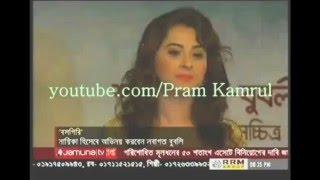 Bossgiri 2016 Bangla Movie Trailer